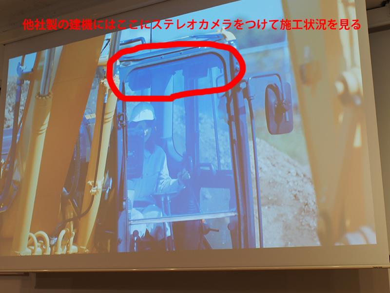 KOMATSU 四家氏