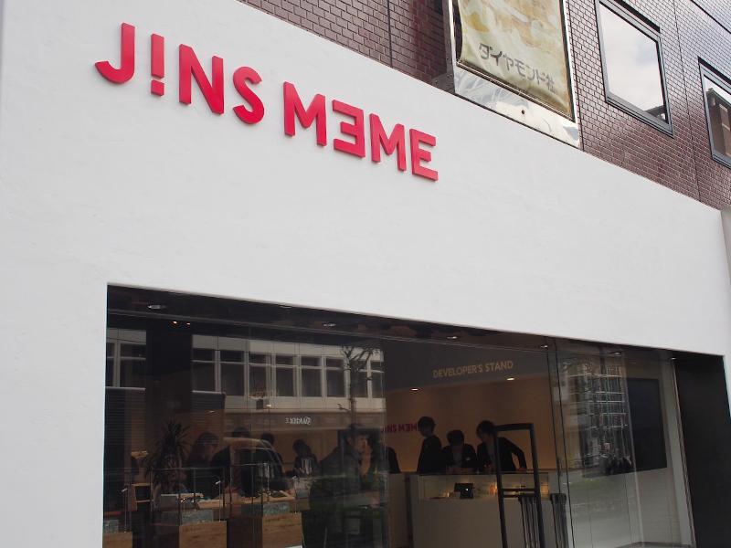 JINS MEME原宿店