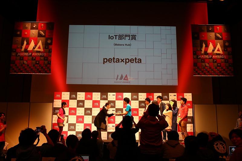 MA11 petapeta