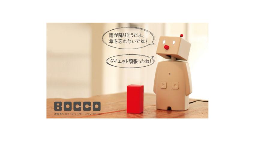 """ヤフーのモノとサービスとの新たな""""組み合わせ""""を提供するスマホアプリ「myThings」と、ユカイ工学の進化するコミュニケーションロボット「BOCCO」が連携スタート"""