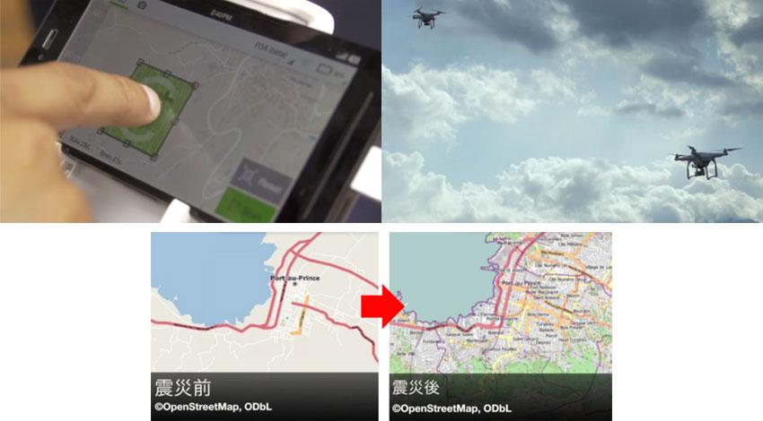 クライシスマッパーズ・ジャパン、災害時に空撮によって地図を迅速につくりあげる「ドローン基地」を伊豆大島、相模原に立ち上げ。クラウドファンディングで4000万円に挑戦。
