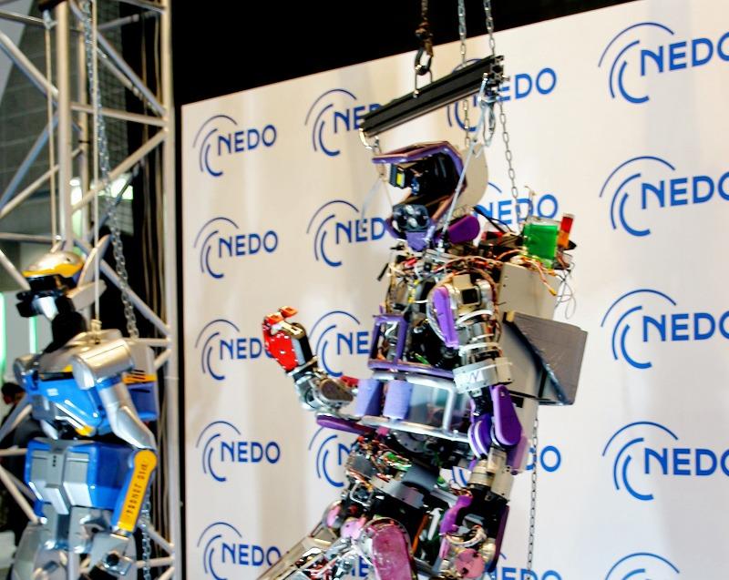2015国際ロボット展 NEDOブース