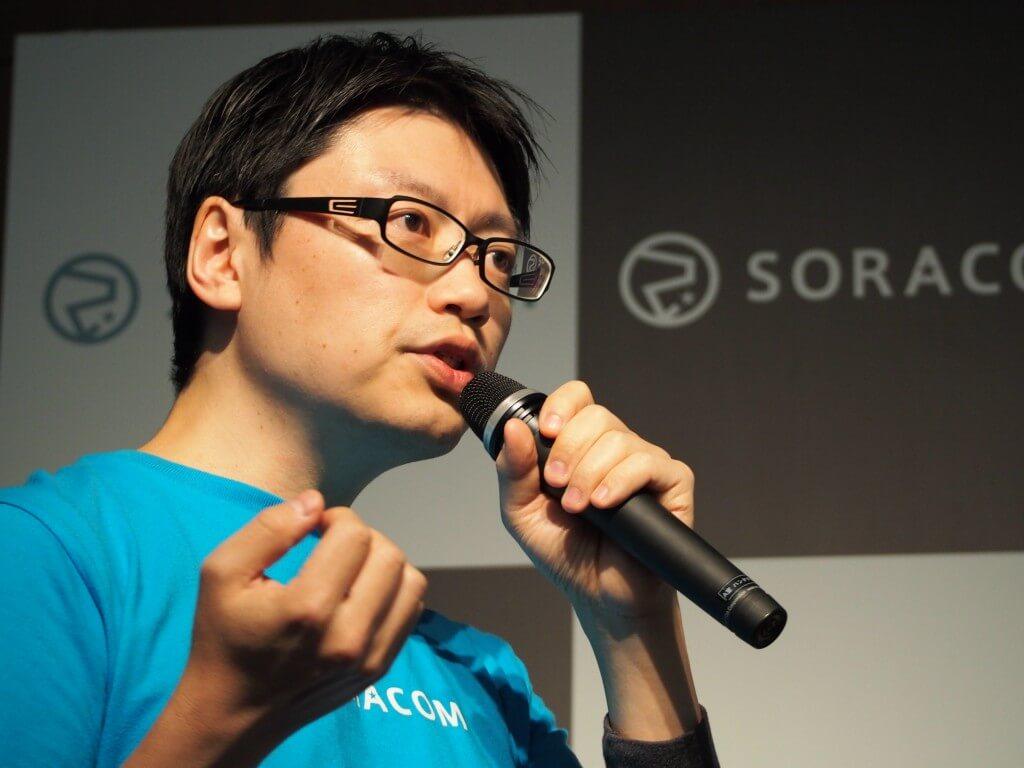 株式会社ソラコム プリンシパルソフトウエアエンジニア 片山 暁雄 氏