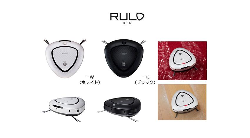 パナソニック、「床面検知センサー」を新搭載のロボット掃除機RULO「MC-RS200」を発売