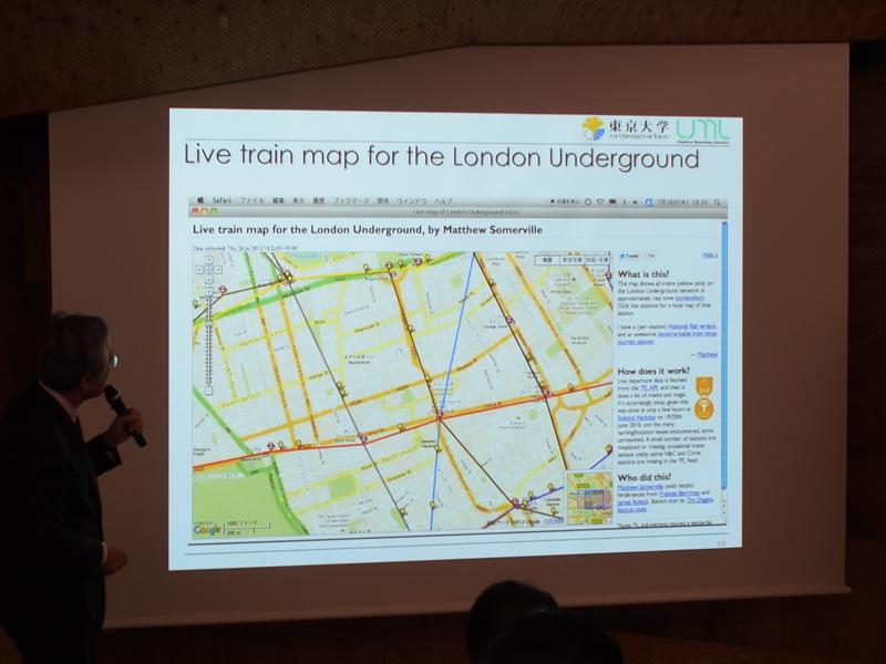 ロンドンの地下鉄でのオープンデータによる、アプリケーション開発の例