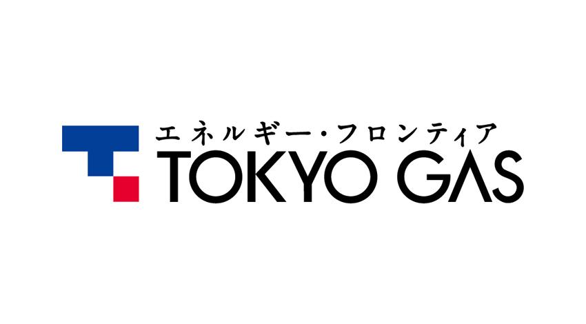 東京ガス、豊洲埠頭地区に「東京...
