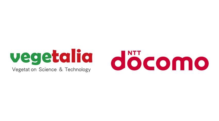 ベジタリア、農業IoT事業の拡大...