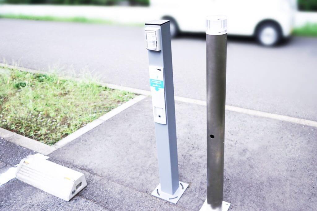 IoT駐車場パーキングシステム、「eCoPA(エコパ)