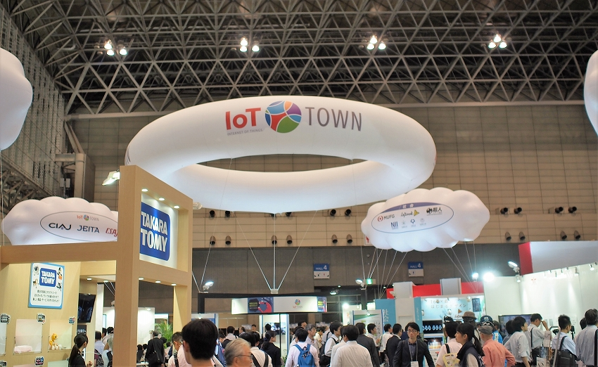 ceatecjapan2016iottown01