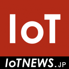 IoTNEWS編集部