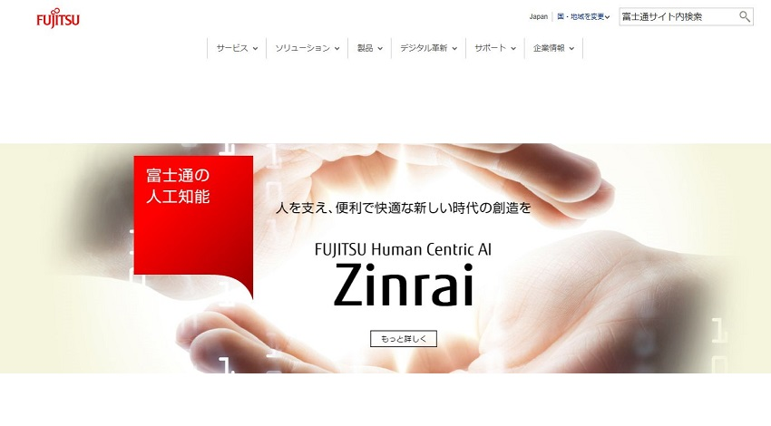 Fujitsu_eyecatch