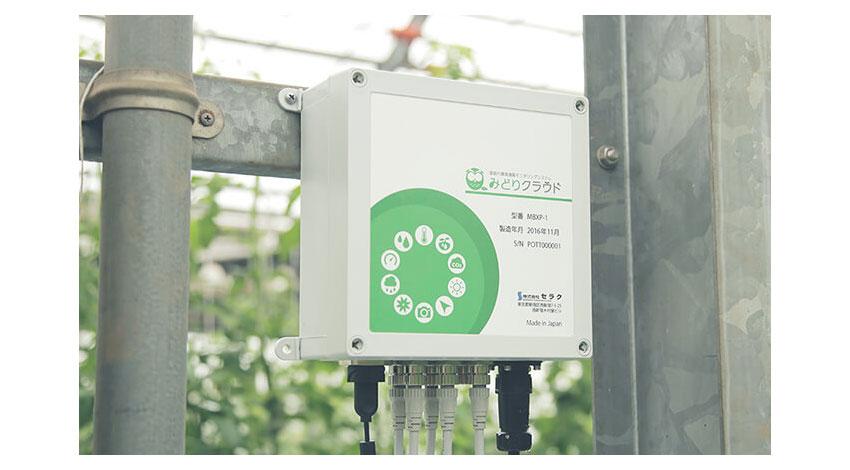 セラクの農業IoTサービス「みどりクラウド」、露地栽培・大規模施設でも利用可能な高機能モデルを販売開始