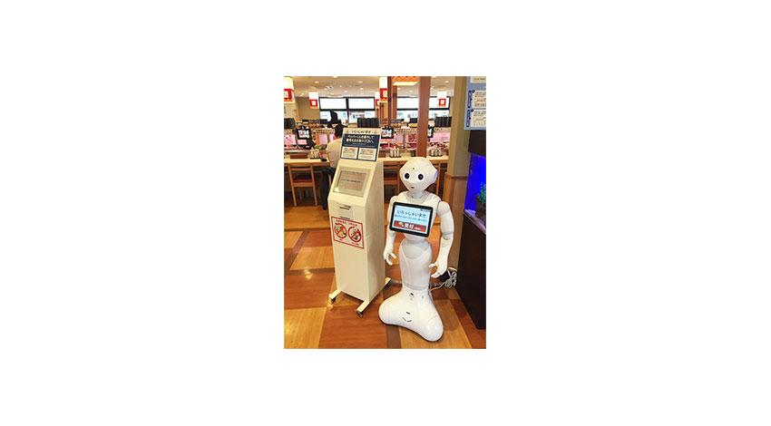 はま寿司でPepperを店頭の受付や案内業務に活用する実証実験を開始