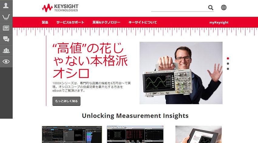 キーサイト・テクノロジー、NB-IoTデバイスのテスト時間短縮に向け中国電信と連携