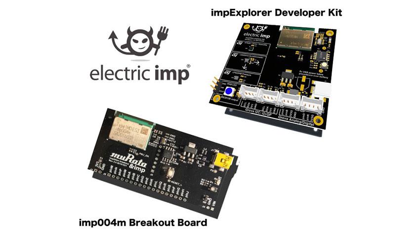 ソフトバンク、IoT製品の開発を効率化するElectric Impの開発キット2製品を販売開始