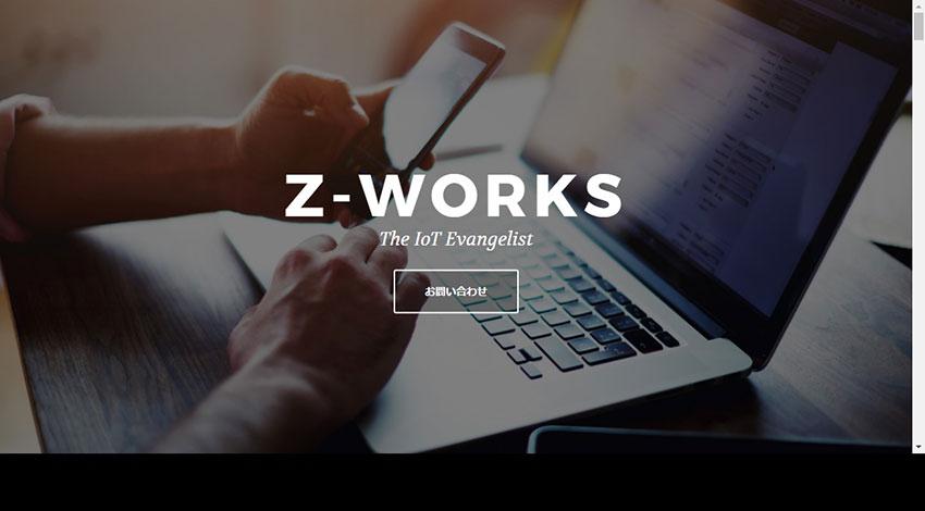 IoT介護支援システムを開発するZ-Works、総額4億円の資金調達を実施