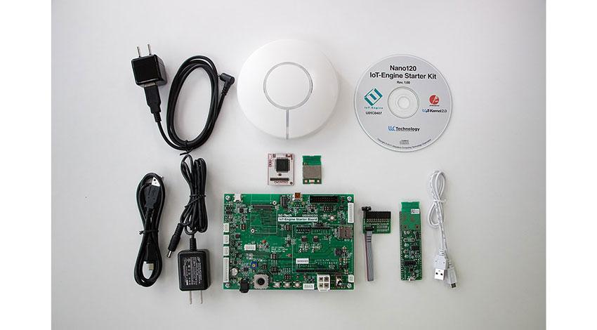 ユーシーテクノロジ、オープンなIoT機器開発のための標準プラットフォーム「IoT-Engine」の開発キットを販売開始