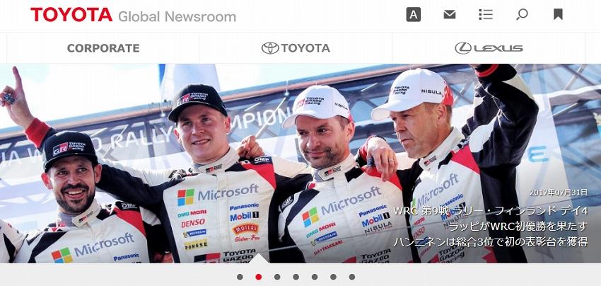 トヨタ自動車、Preferred Networksに追加出資 | IoTニュース:IoT  NEWS