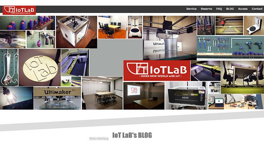 CAMI&Co.がIoTものづくりを体験できる「IoT LaB」をオープン、コンセプトは「MAKE NEW WORLD with IoT」