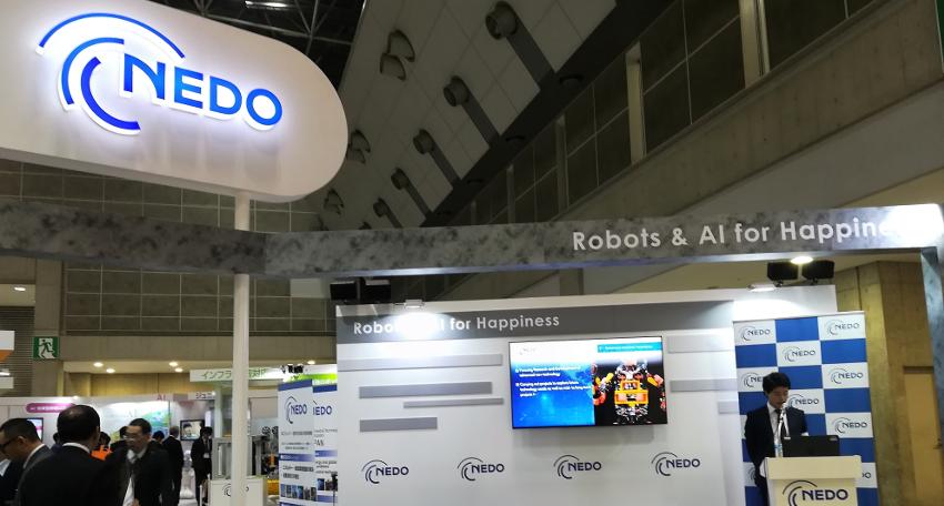 最新ロボットが一堂になった2017国際ロボット展IREXの概要