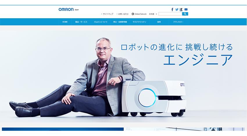 オムロン、バッテリー駆動による長期稼働を実現する「ワイヤレスモニタリングシステム」を発売