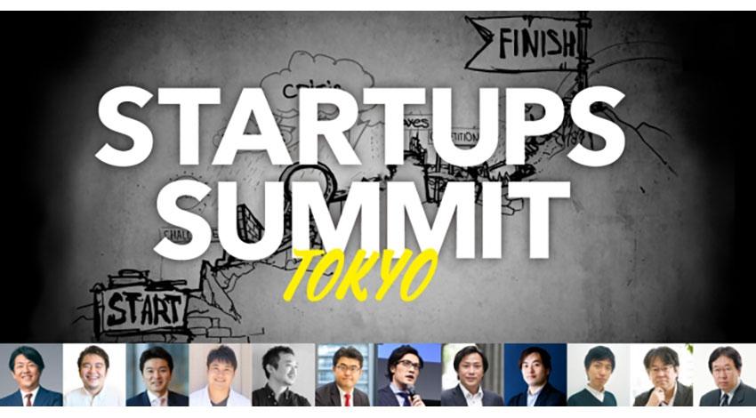 東洋経済新報社、セールスフォース・ドットコム共催「STARTUPS SUMMIT TOKYO」開催決定[PR]