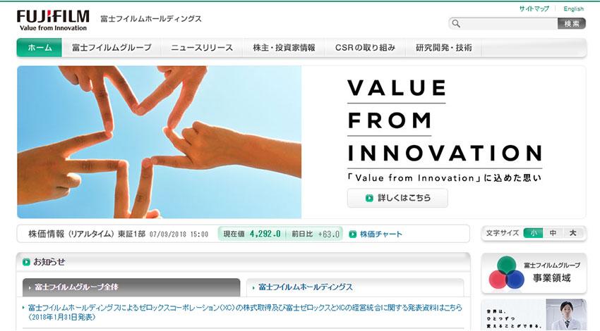 富士フイルムと理研、AI技術の研究開発組織を設置
