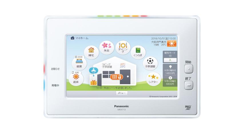 パナソニック、スマートホームを実現する「AiSEG2」につながる機器を20社33機器に拡大