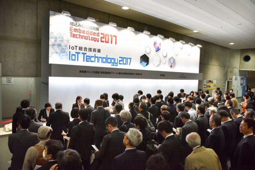 ET/IoT Technology 2018 image