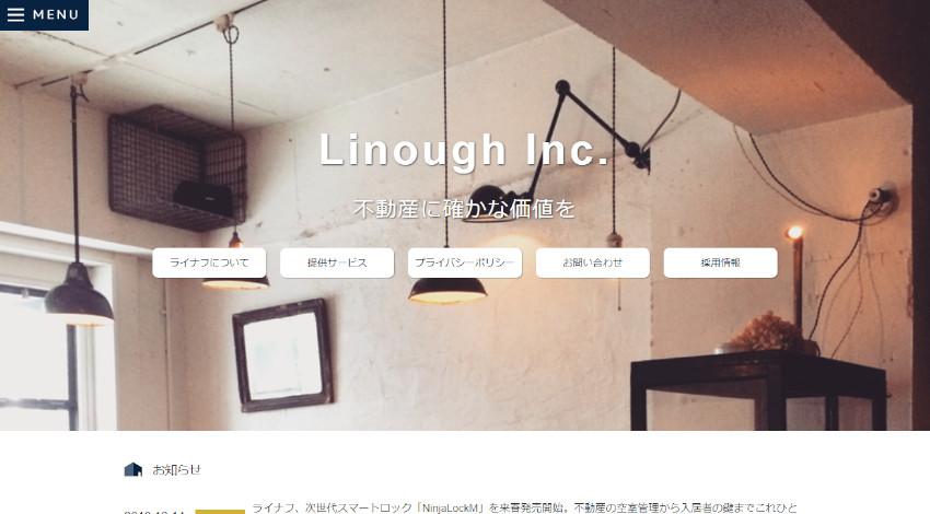 ライナフ、不動産の空室管理から入居者の鍵として継続使用可能なスマートロック「NinjaLockM」発売