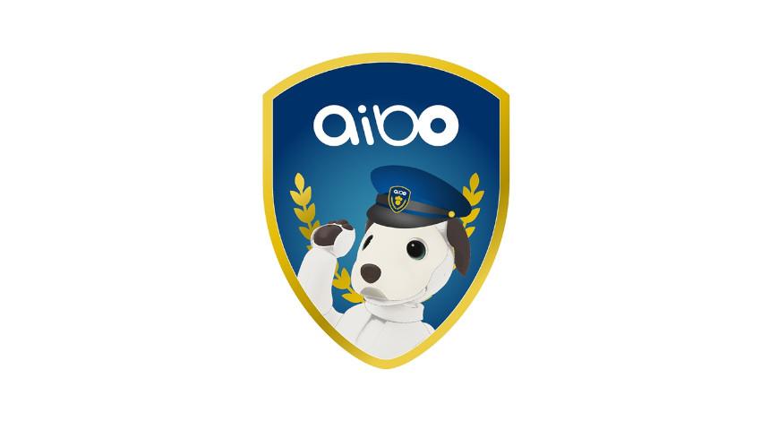 ソニーのエンタテインメントロボット「aibo」、家族をみまもる新サービス