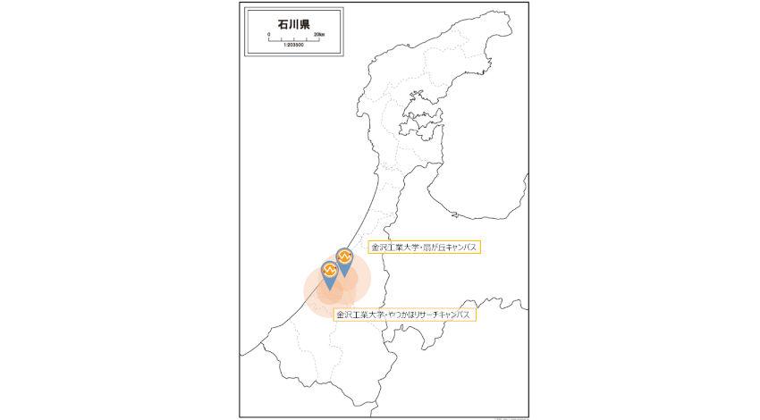 金沢工業大学とセンスウェイ、LoRaWAN活用したIoT分野での共同研究で提携