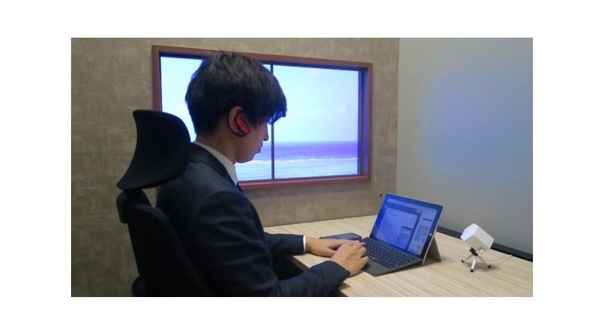 凸版印刷、脳波と五感刺激を連携した集中力向上ソリューションの有効性を確認