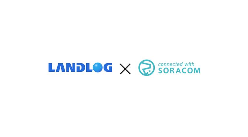 ソラコムのIoT通信プラットフォーム、建設現場向けIoTプラットフォーム「LANDLOG」へのクラウド連携を開始