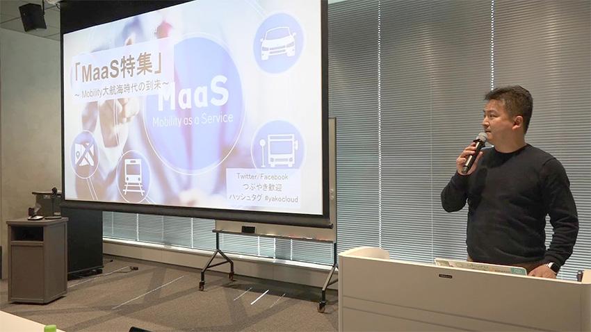 株式会社ウフル チーフ・イノベーション・オフィサー IoTイノベーションセンター所長 兼 エグゼクティブコンサルタント八子知礼氏