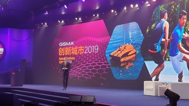 チャイナモバイルが5Gの商用サービス展開にあたり、44億ドルの投資計画を発表
