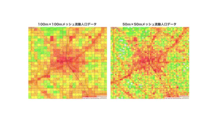 Agoop、メッシュサイズ最小単位50m×50mの流動人口データを提供