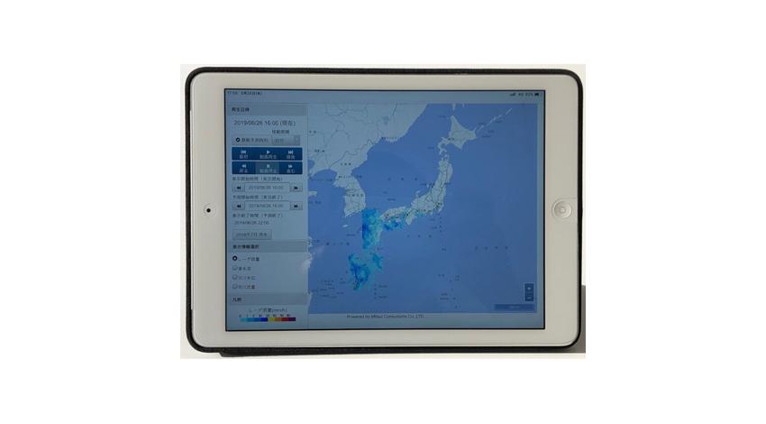 NEC・三井共同建設コンサルタント・京都大学防災研究所、RRIモデルを用いた全国版リアルタイム氾濫予測システムを実現
