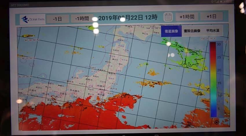 試作・研究段階を超え、実装されだした水産業のデジタル化 ージャパンインターナショナルシーフードショーレポート