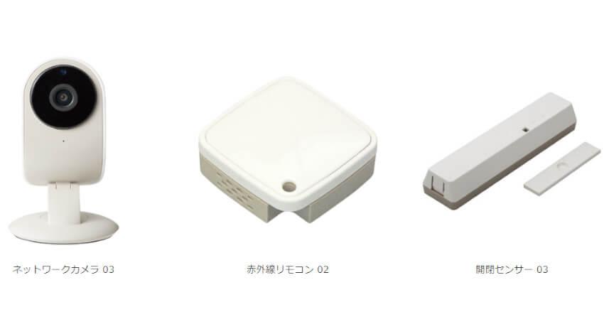 KDDI、auのホームIoT「au HOME」に新しいデバイス、料金プランを追加