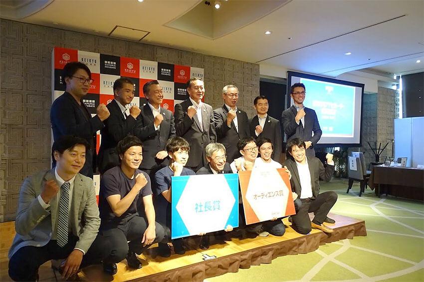 京浜急行電鉄とサムライインキュベート、「KEIKYU ACCELERATOR PROGRAM」第2期の「Demo Day」を開催