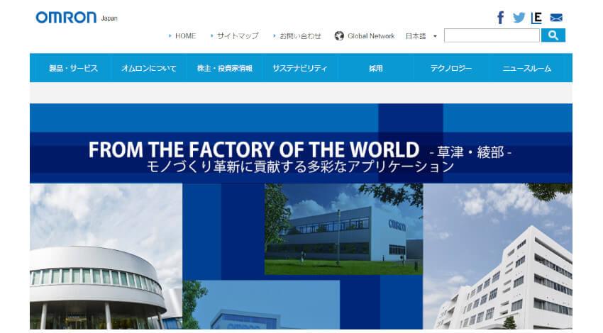 NTTドコモ・ノキア・オムロン、 製造現場における5G活用実証実験に合意