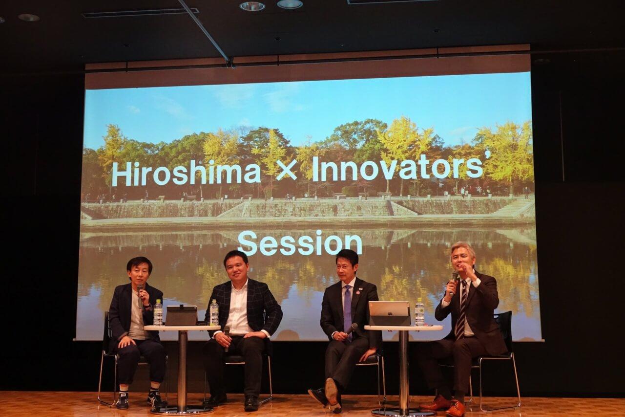 新たな価値創造を広島から発信していく ー広島県×イノベーターズセッション2019レポート