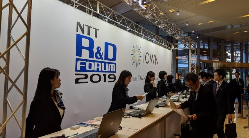 IoTNEWS_NTT R&Dforum