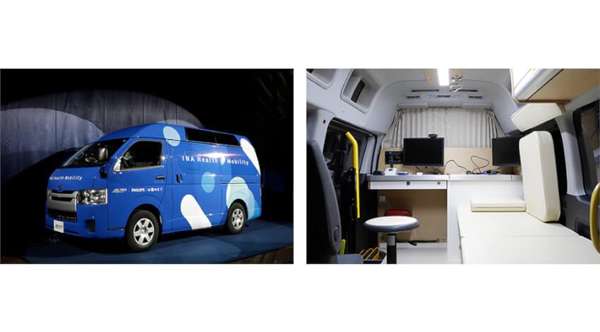 MONET、医療×MaaSを実現する車両「ヘルスケアモビリティ」の検証を開始