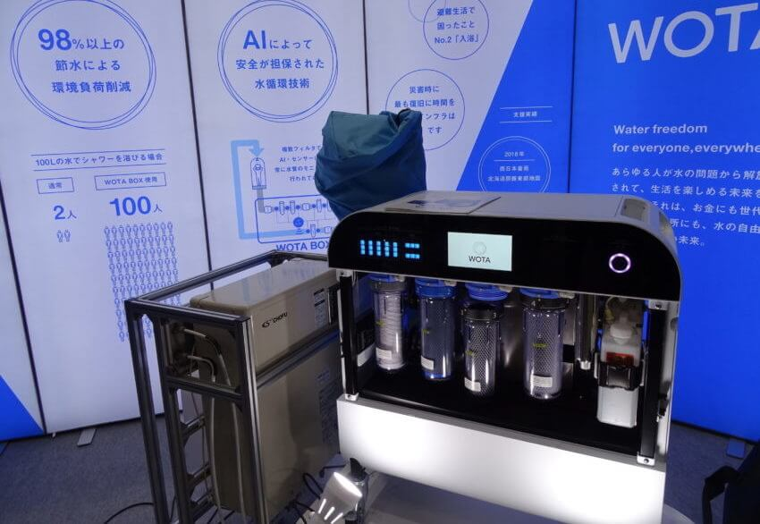 WOTA社が開発した水再生装置