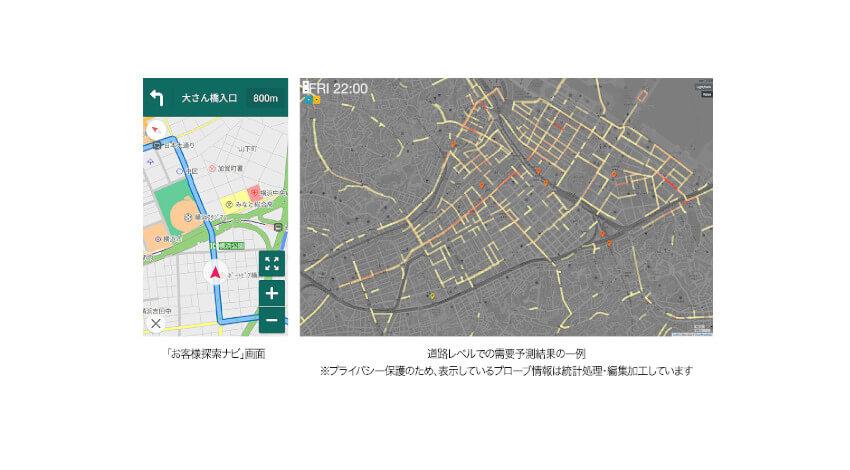 DeNA、AIを活用してタクシーの需要供給を予測し経路をナビゲーションする「お客様探索ナビ」を提供開始