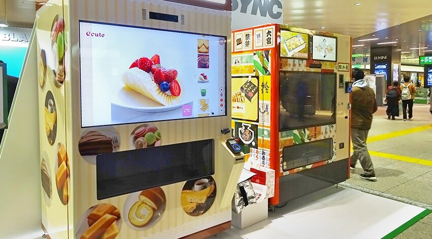 JR東日本スタートアップ、省人化店舗・新幹線物流などに関わる技術の体験型イベント開催