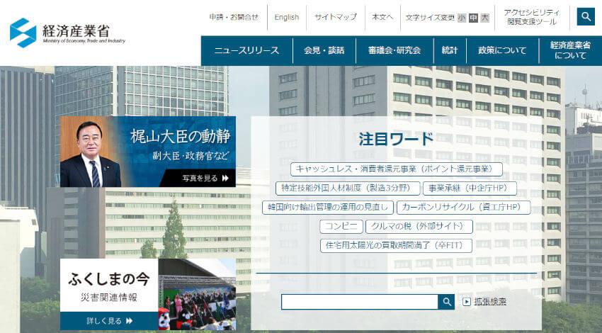 経産省の「攻めのIT経営銘柄」、DXに焦点を絞り選定基準や銘柄の名称も変更