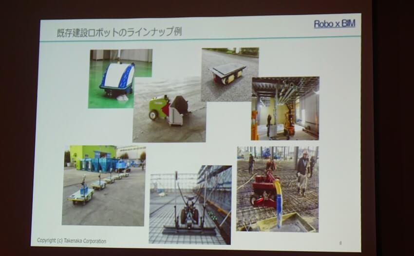 竹中工務店が提供する建設現場用のロボットの例。主に自動搬送、清掃を行うロボットを提供している